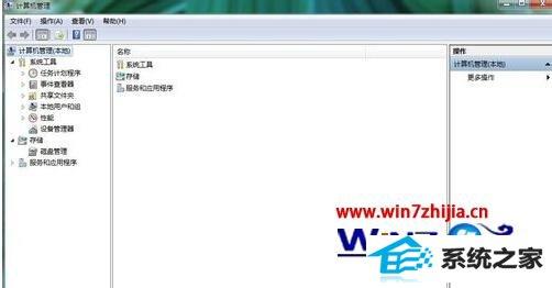 winxp网络共享密码2