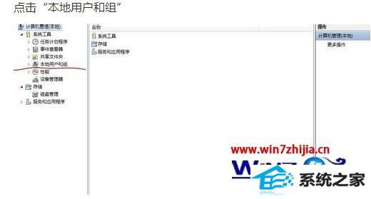winxp网络共享密码3