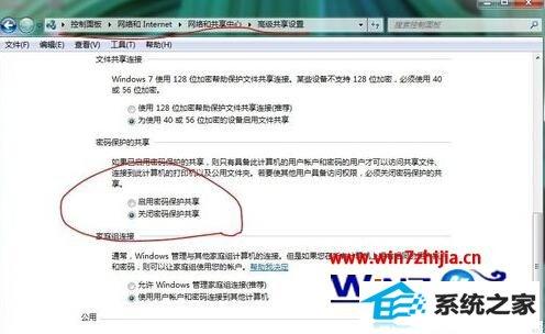 winxp网络共享密码0