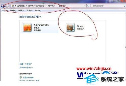 winxp网络共享密码1