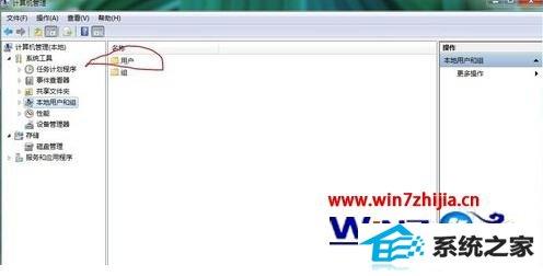 winxp网络共享密码4