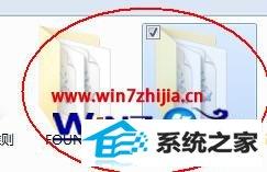 windowsxp系统怎么恢复found.000文件