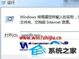 windowsxp系统下怎么关闭windows media center