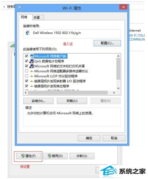 winxp适配器未连接或访问点有问题怎么办?