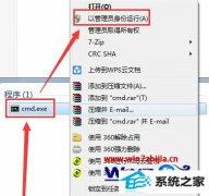 教你解决winxp系统启动和关闭mysql数据库服务的方案?