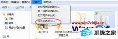 解答winxp系统恢复found.000文件的步骤?