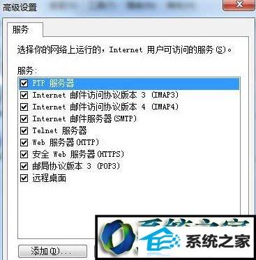 """winxp系统开启服务提示""""错误1067进程意外终止""""的解决方法"""