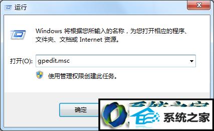 winxp系统在全屏状态下玩游戏突然被弹回桌面的解决方法