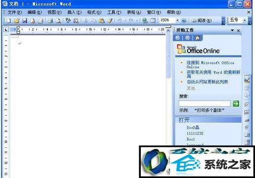 "winxp系统打开word文档会遇到提示""无法初始化Visual basic环境""的解决方法"