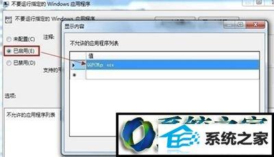 winxp系统打不开腾讯电脑管家的解决方法