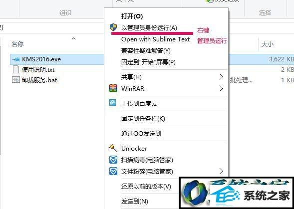 winxp系统提示必须今天激活windows的解决方法