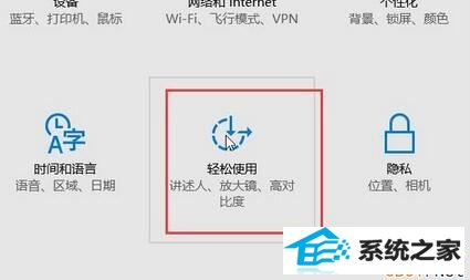 winxp系统鼠标怎么变大? 三联