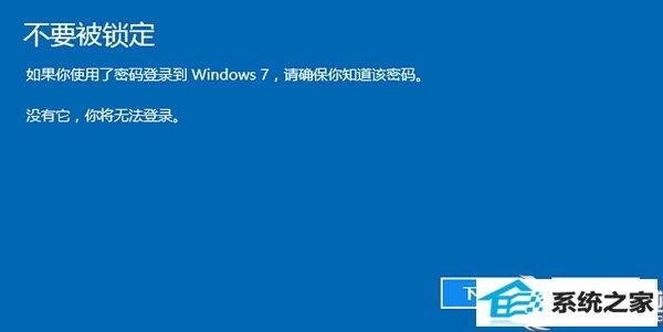 升级winxp系统后如何回退到winxp/win8.1