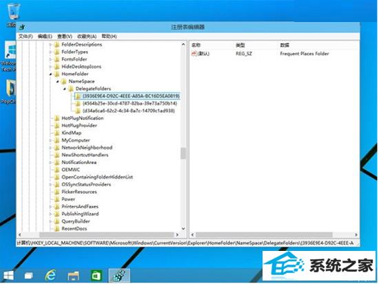如何清空winxp系统文件管理器主页内容,清空winxp文件管理器主页的办法,系统之家