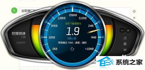 winxp网速慢怎么办?(网卡设置篇)