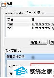 电脑丢失ac1st16.dll