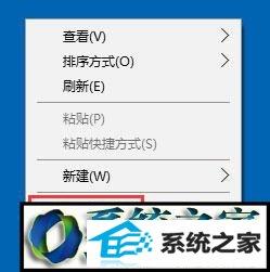 winxp系统屏幕分辨率和实际不符的解决方法