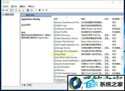 winxp系统CpU使用率高的解决方法