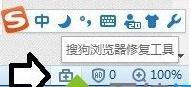 winxp系统搜狗浏览器打不出汉字的解决方法