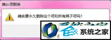 winxp系统打开文件夹却进入搜索界面的解决方法