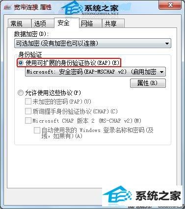 winxp宽带连接提示错误628怎么办?