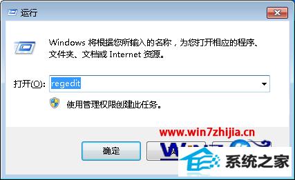 winxp 32位系统启动时总是自动弹出网页的现象以及解决方案 三联