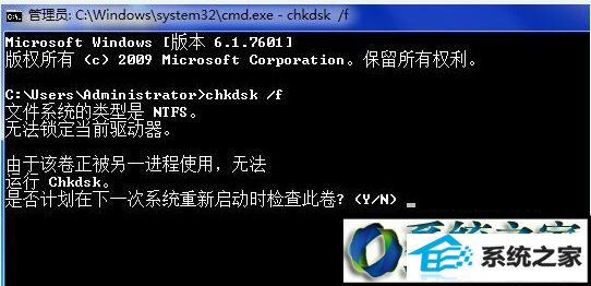 winxp系统开机出现错误0xc0000102的解决方法