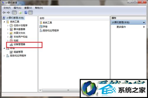 winxp系统无法识别unknown device驱动的解决方法