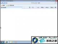 大师研习winxp系统internet Explorer浏览器被恶意程序劫持的办法?