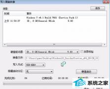 技术员设置winxp系统使用U盘安装windowsxp的方案?