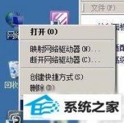图文教你winxp系统打不开路由器网址的方案?