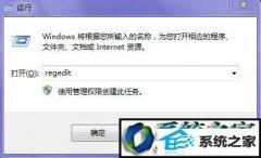 图文传授winxp系统打开文件夹却进入搜索界面的技巧?