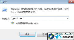 手把手修复winxp系统更新程序之后总是提示重启的办法?