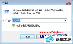大师操作winxp系统启动时总是自动弹出网页现象的方案?