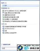 技术编辑设置winxp系统打游戏窄屏边上有黑边的办法?