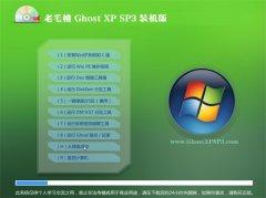 老毛桃WinXP 快速装机版 2021.04